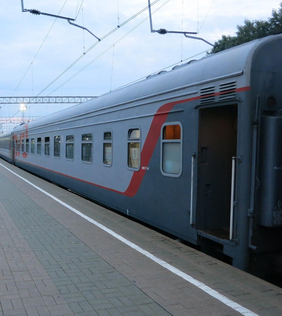 Фото купейный вагон поезд 350 москва анапа 4