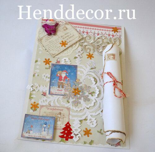Новогоднее письмо деду морозу своими руками