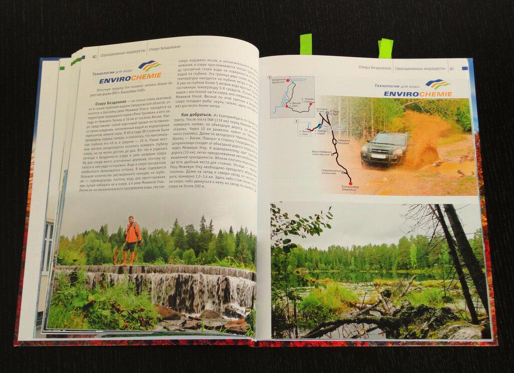 Нижние две фотки сняты на Nikon D5100 KIT 18-55 вашим покорным слугой