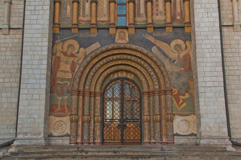 Московский кремль. Часть II
