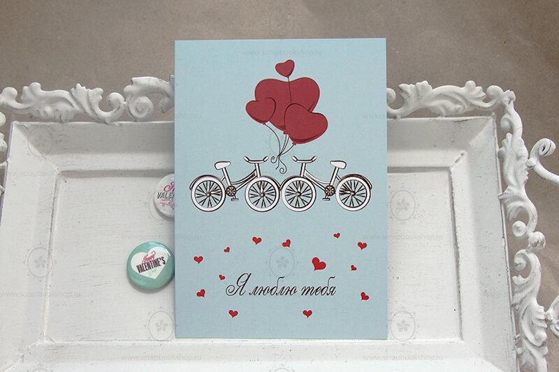 Открытка для поздравления любимых и близких. Магазин товаров для скрапбукинга (создания открыток и альбомов ручной работы) Скрапбукшоп, www.scrapbookshop.ru