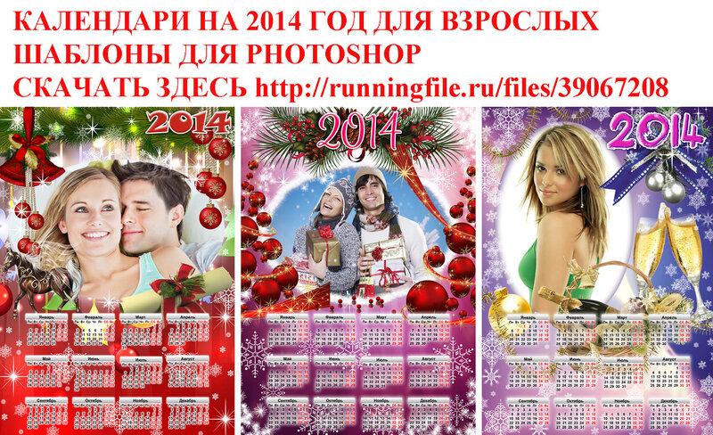 http://img-fotki.yandex.ru/get/9058/6565683.16/0_b34c2_66cf47fb_XL.jpg