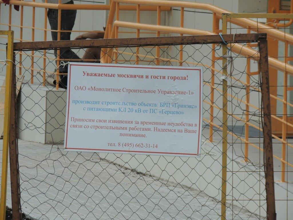 http://img-fotki.yandex.ru/get/9058/8217593.73/0_9c346_49453483_XXL.jpg