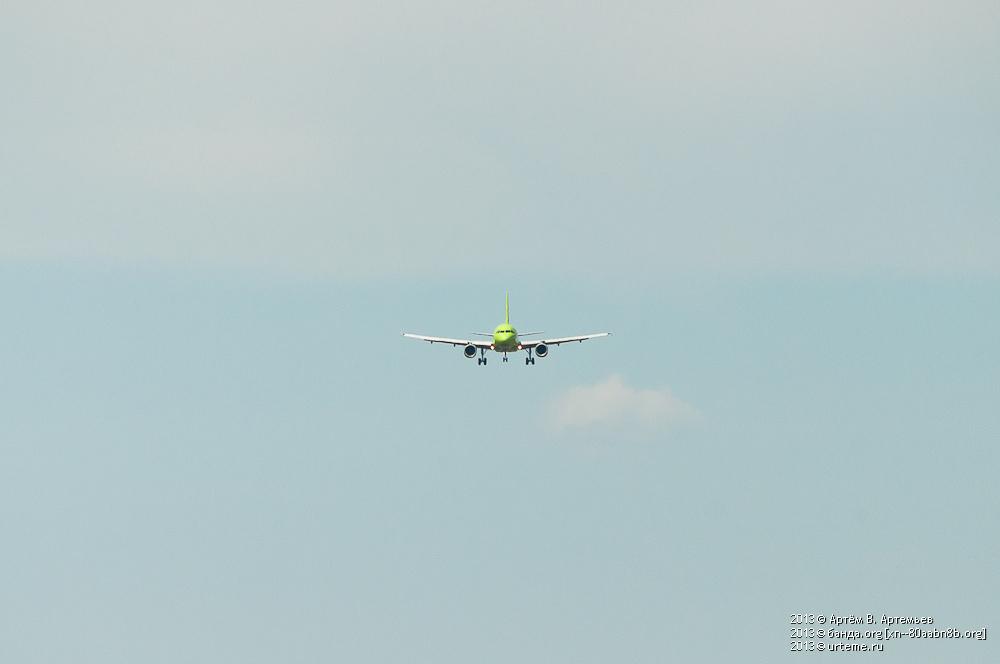 Аэропорт Волгограда. Споттинг