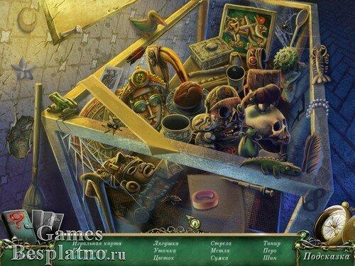 9 Улик: Тайна змеиной бухты