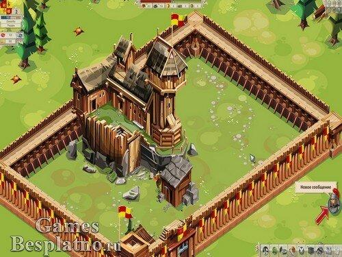 Гудгейм империя (online)