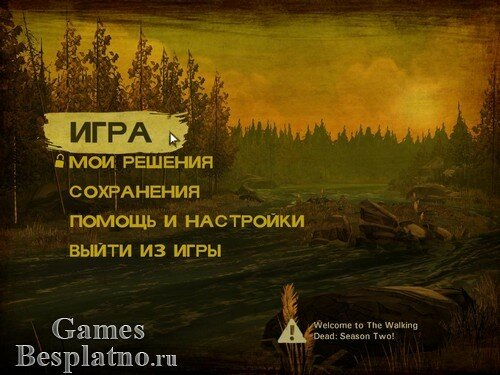 Ходячие мертвецы 2 / The Walking Dead: Season Two (Episode 1 - 5)