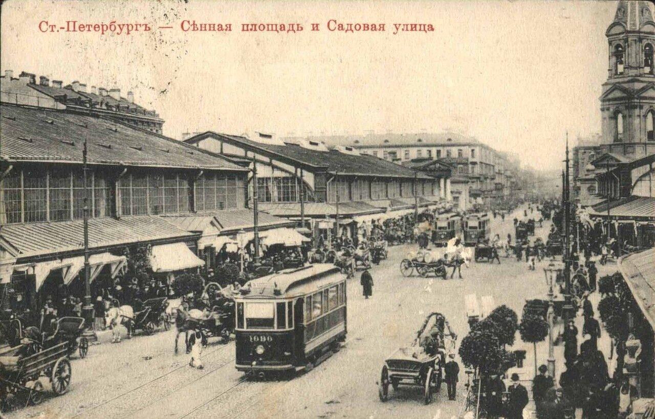 Сенная площадь и Садовая улица