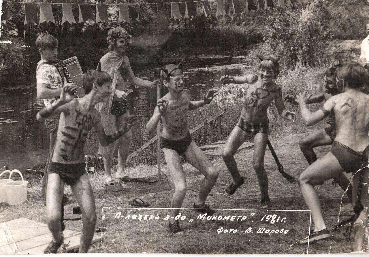 Рассказы о пионерском лагере 10 фотография