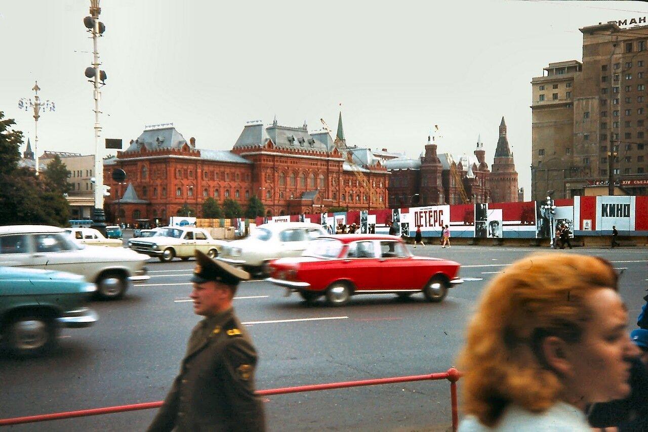 Moscou - Près de la Place Rouge