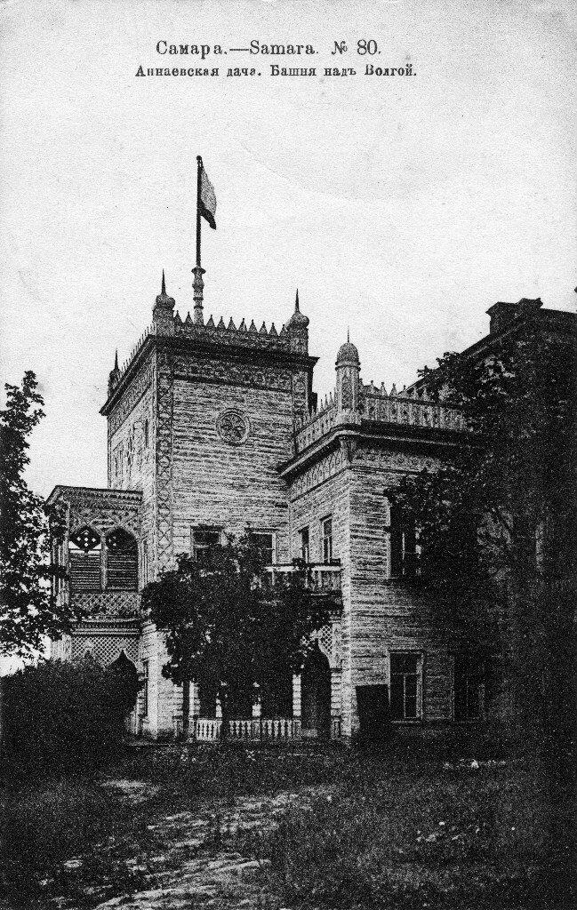 Аннаевская дача. Башня над Волгой