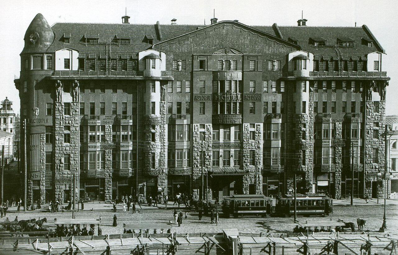 Здание Городского купеческого банка и гостиницы Астория
