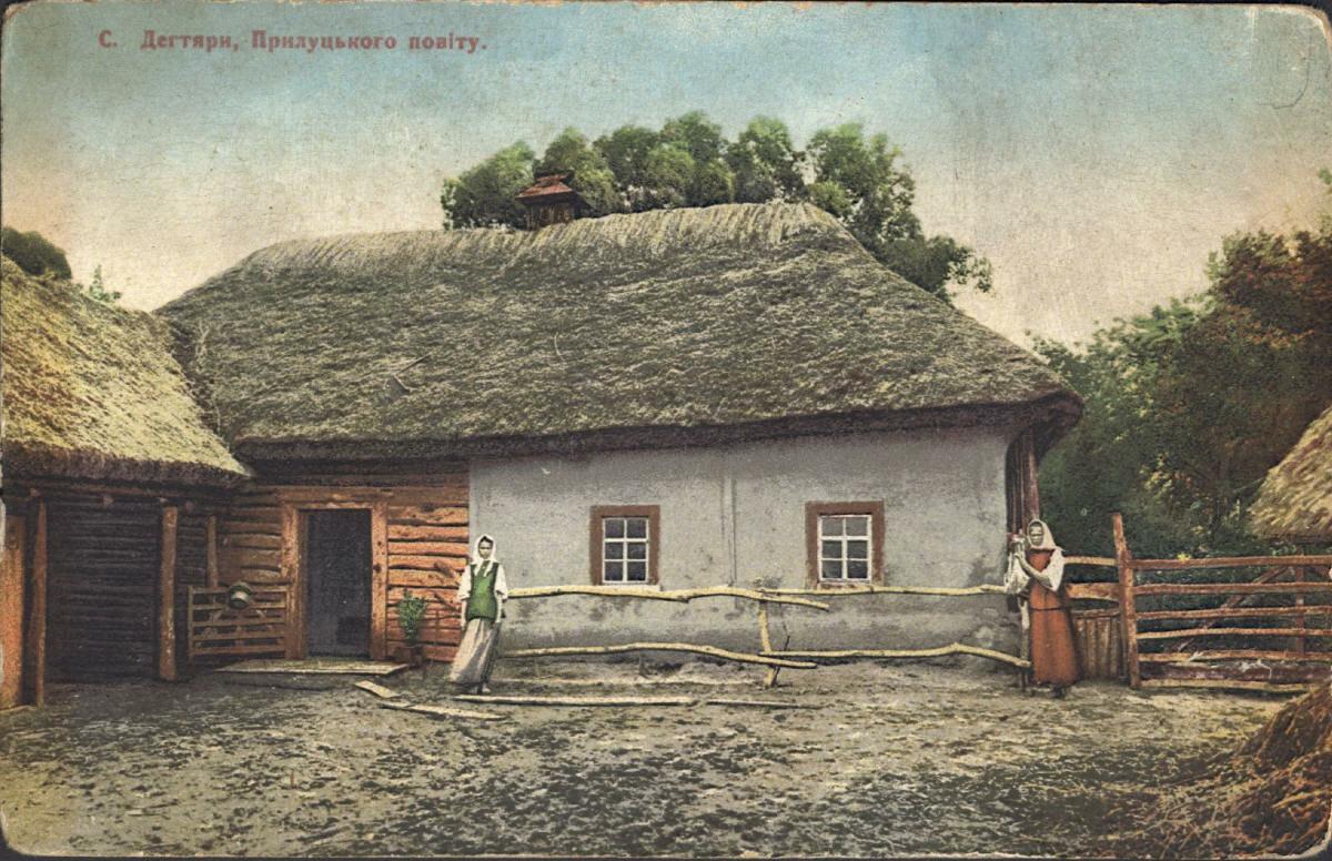 Село Дегтяри Прилуцкого уезда