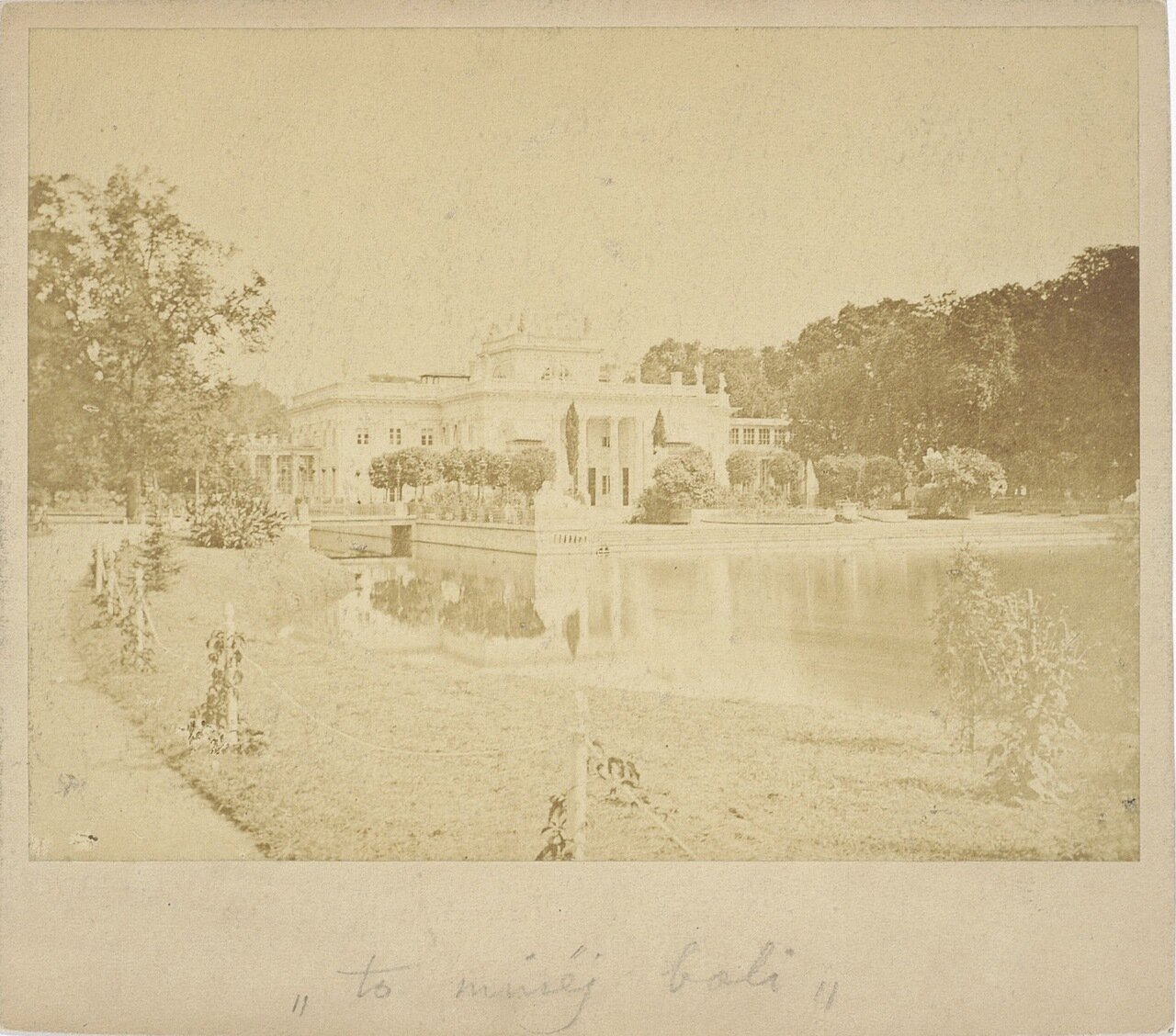 Парк Королевские Лазенки