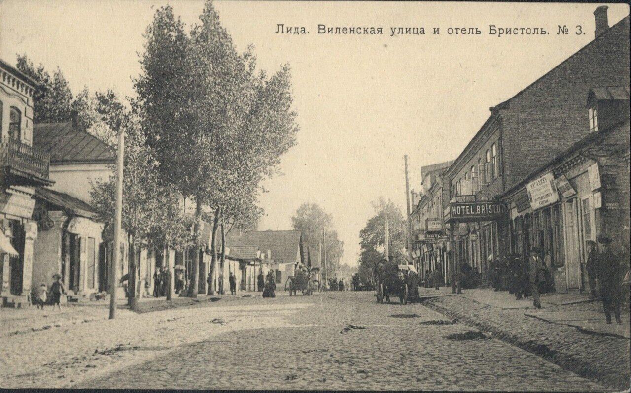 Веленская улица и гостиница Бристоль