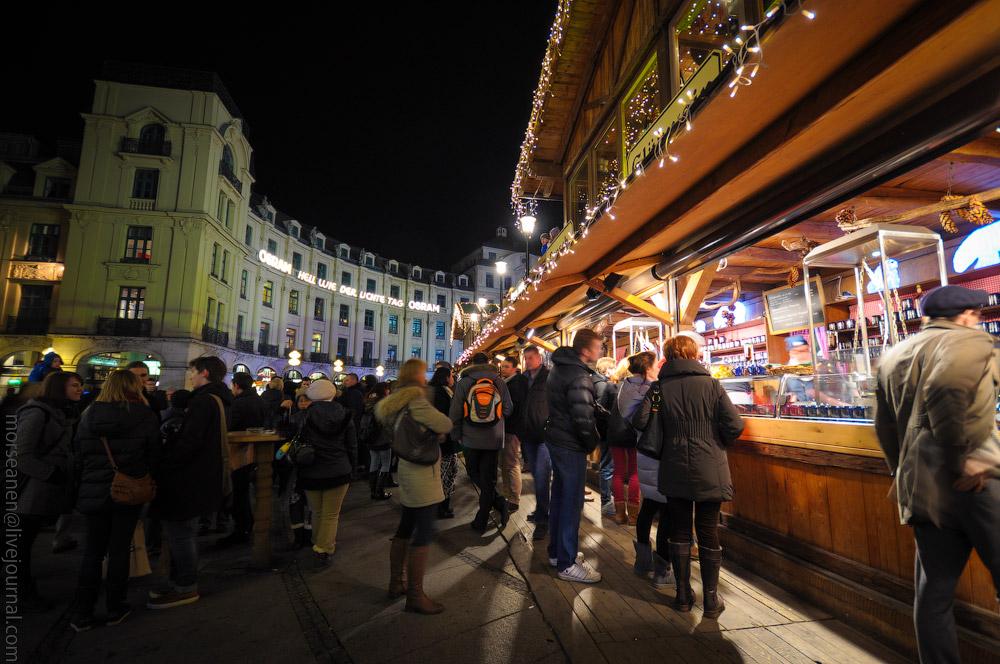 Weihnachtsmarkt-(6).jpg