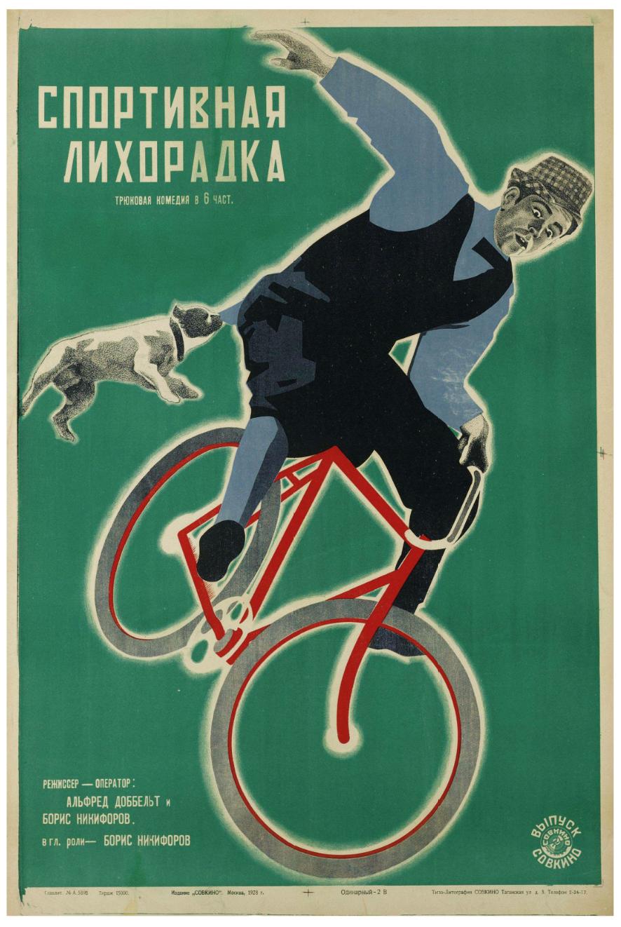 Плакаты - Stenberg Brothers (Vladimir, 1899-1982; Georgi, 1900-1933). SPORTING FEVER  литография.1926.jpg