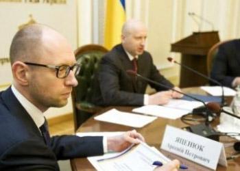 Турчинов освободил от должности главу Одесской области