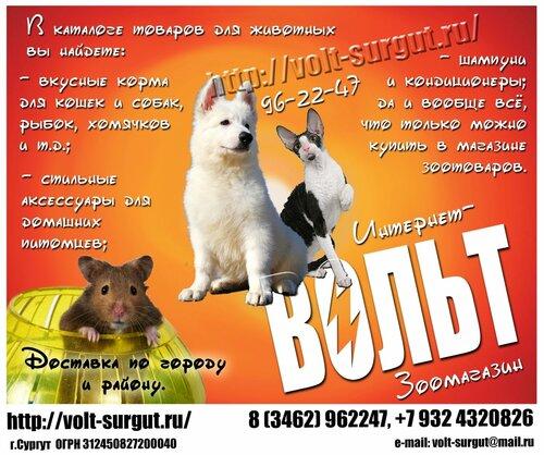 http://img-fotki.yandex.ru/get/9059/123262551.7/0_c7488_43fe46e9_L.jpg