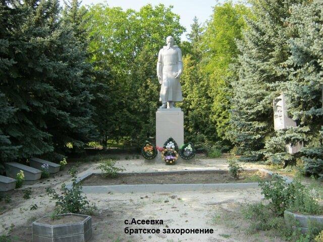 Памятник с крестом на просвет Сальск подбор памятников Буйнакск