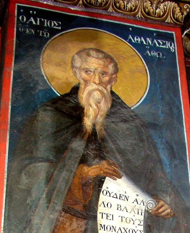 Святой Преподобный Афанасий Афонский. Византийская фреска.