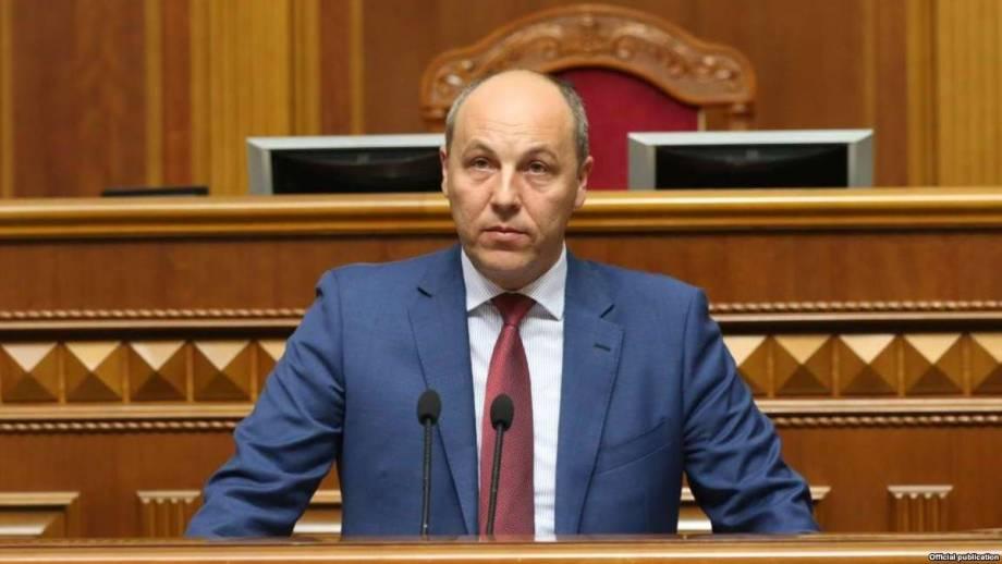 Парубий рассчитывает, что Рада рассмотрит законопроект о национальной безопасности в апреле