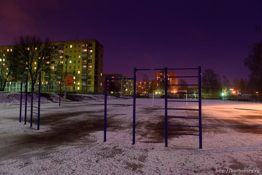 десятая школа спортивная площадка