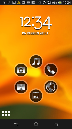 Screenshot_2013-07-13-12-34-54
