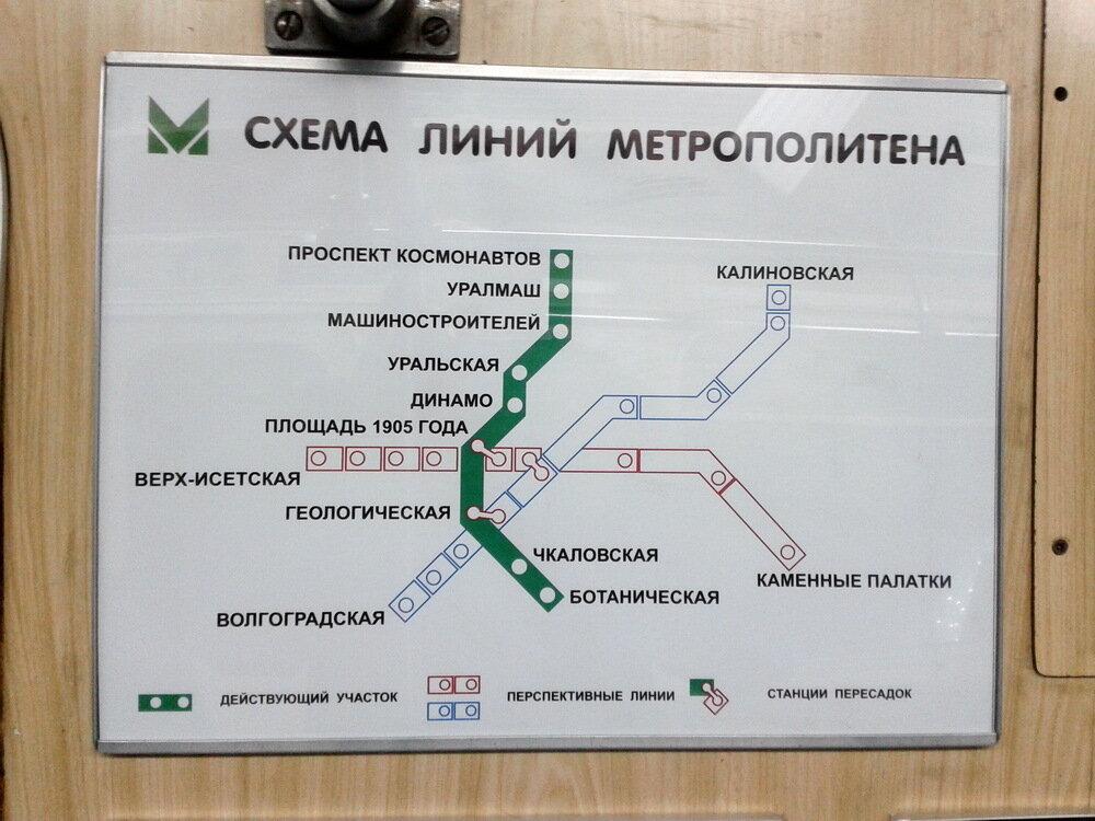 А это Новосибирск: