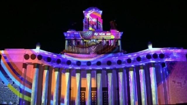 Конкурс света и звука Арт Видж в Москве