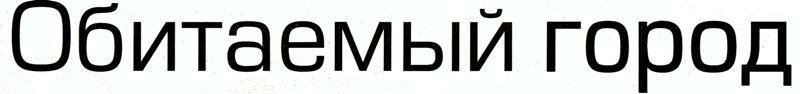 http://img-fotki.yandex.ru/get/9059/205869764.1/0_102791_d8bb7984_XL.jpg