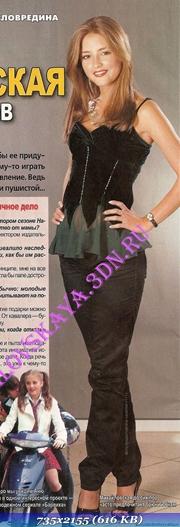 http://img-fotki.yandex.ru/get/9059/224984403.eb/0_c0315_4e11d9d0_orig.jpg