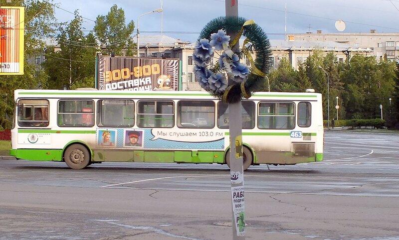 Венок из зелёного ёршика - символ памяти