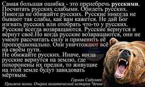http://img-fotki.yandex.ru/get/9059/30025462.7c/0_995df_5830ee08_L.jpg