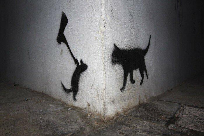 Уличный художник неизвестен.