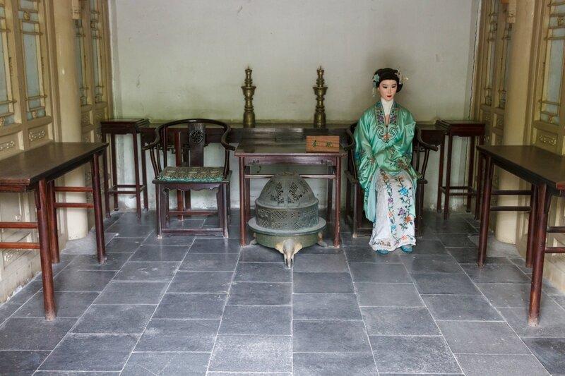 Ли Вань
