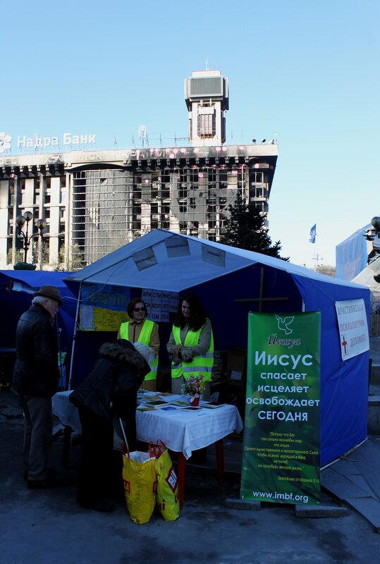Палатка христианской поддержки Евромайдана