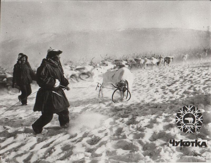 Chukotka (358).jpg