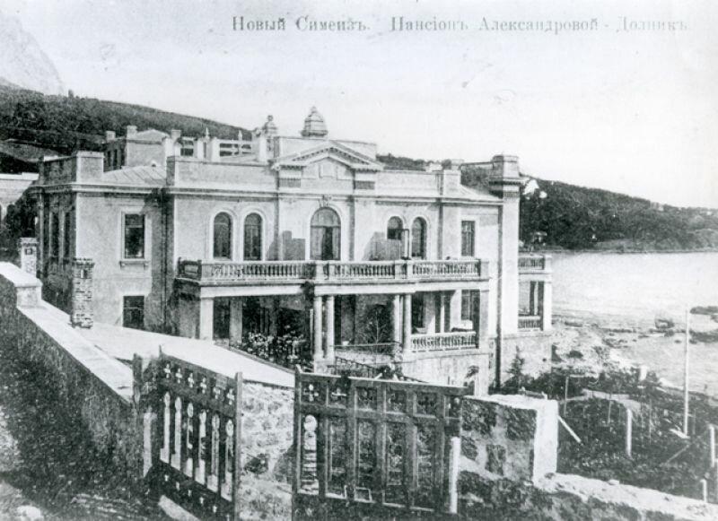 Западный фасад пансиона Александрова-Дольник (гостиница «Лиго Морская»)