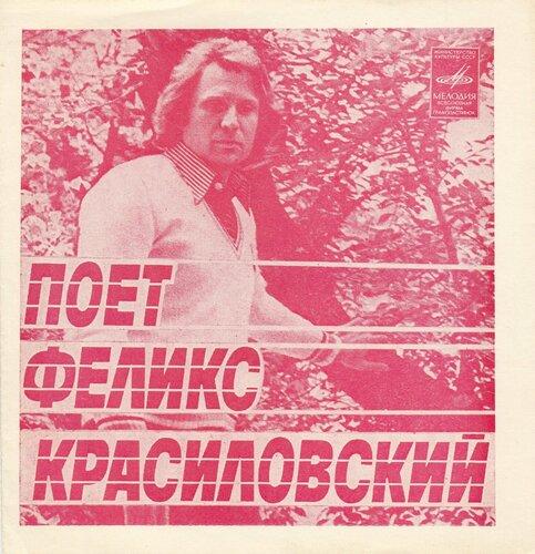 http://img-fotki.yandex.ru/get/9059/45280955.19/0_8990c_f484d8cc_L.jpg