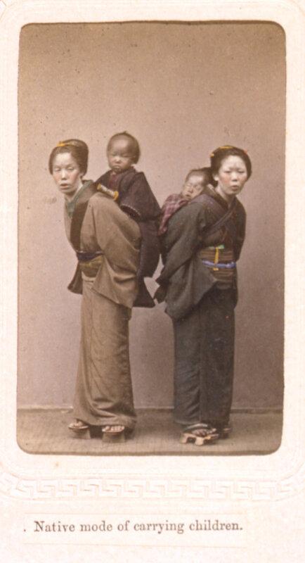 Japanese women carrying children