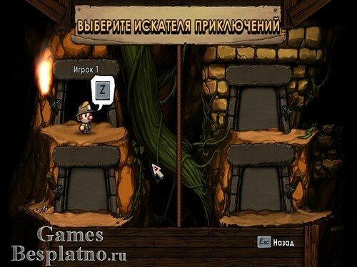 Spelunky HD / Спелунки HD
