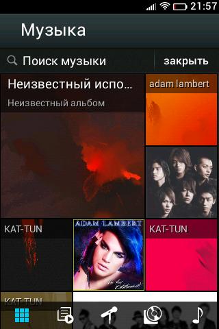 http://img-fotki.yandex.ru/get/9059/9246162.4/0_11823a_ae2c264f_L.png