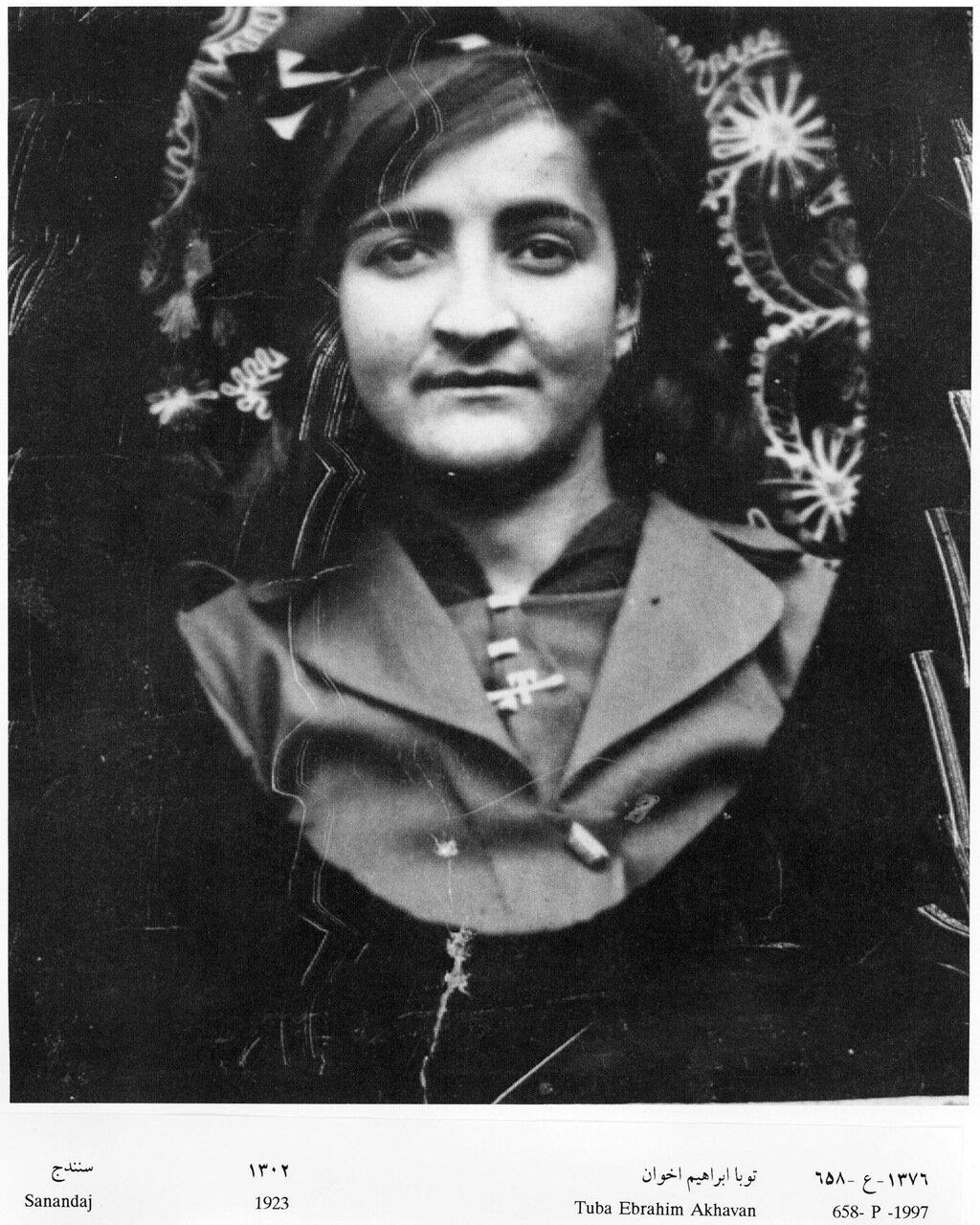Туба Ибрагим Аквахам, Санандай, 1923