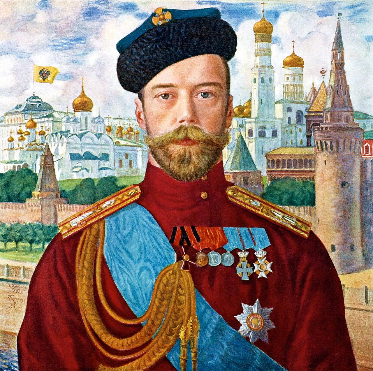 Кустодиев Борис Михайлович (1878-1927). Царь Николай II, 1915