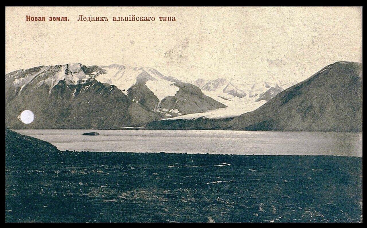 Новая Земля. Ледник альпийского типа