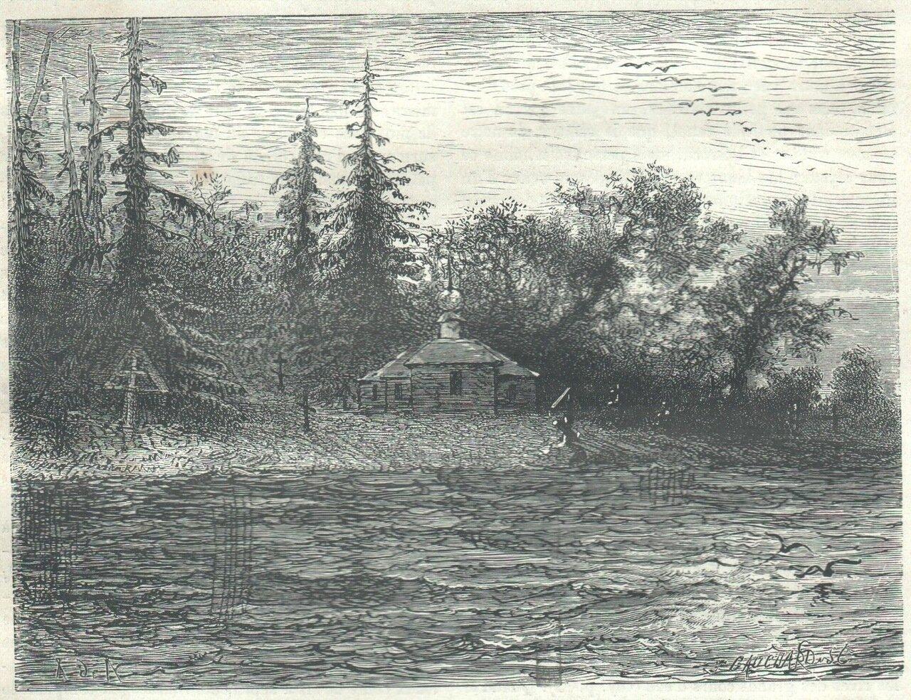1872. На берегах Двины