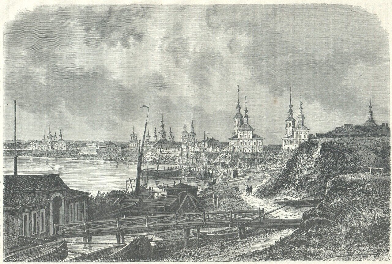 1872. Архангельск. Общий вид