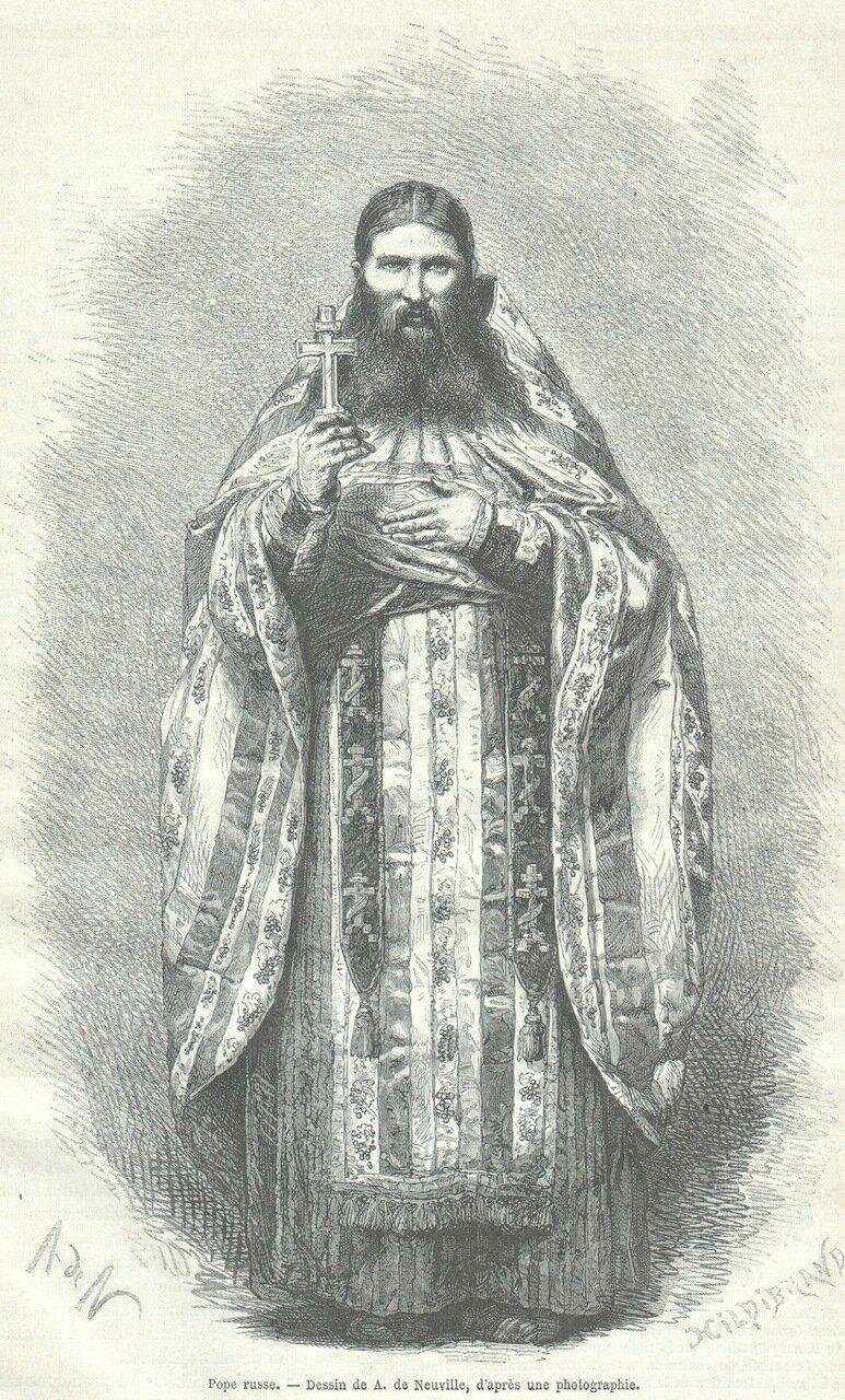 1872. Русский священник