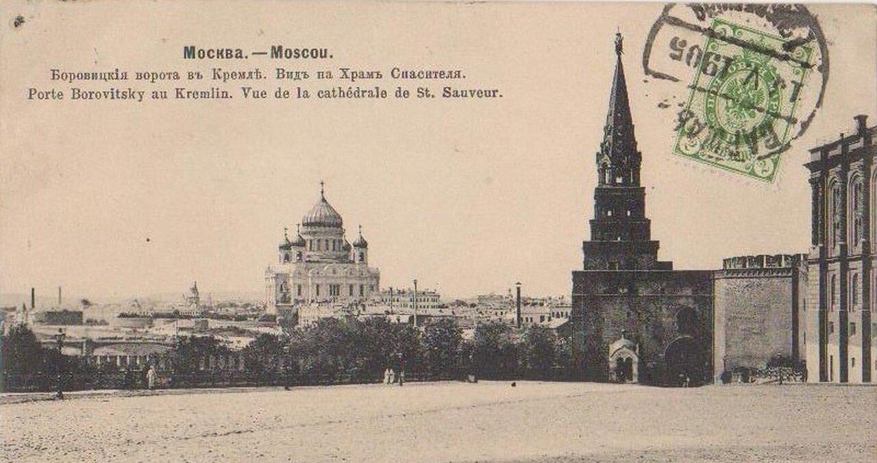 Кремль. Боровицкие ворота. Вид на Храм Христа Спасителя